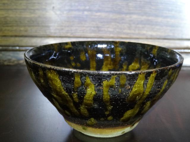 吉州窑古瓷与高仿瓷(玳瑁纹)