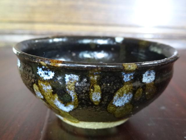 柴烧仿古釉亚光鹧鸪斑小茶碗