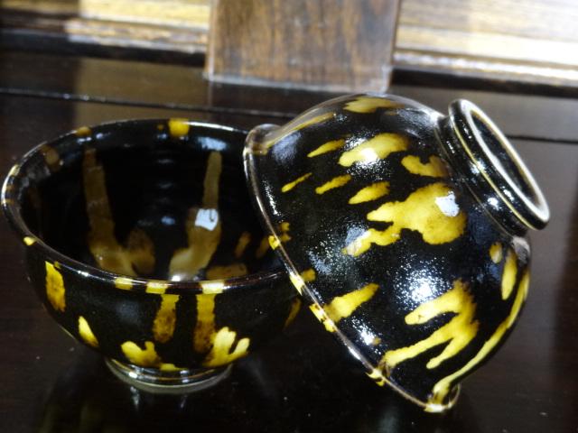 虎斑纹茶碗